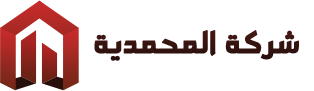 شركة المحمدية –  0530086445 (عزل الأسطح – كشف التسربات )