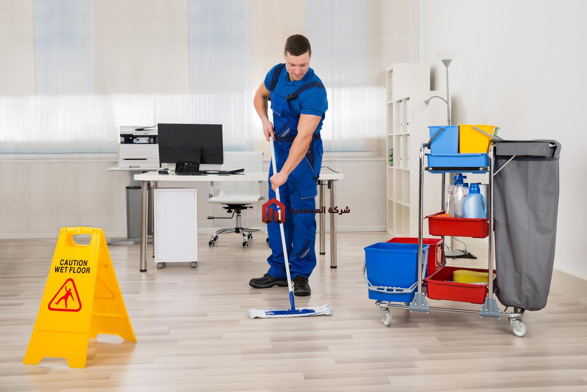 ما هي أفضل شركة نظافة عامة بالرياض؟